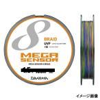 ダイワ(Daiwa) UVFメガセンサー 8ブレイド+Si 100m 0.8号(連結)