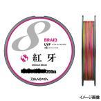ダイワ(Daiwa) UVF 紅牙センサー 8ブレイド+Si 200m 1号 ピンク/緑/紫/オレンジ(蛍光)/青