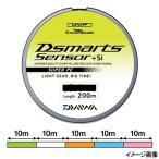 ダイワ UVF ディースマーツ センサー+Si 200m 0.3号