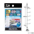 ダイワ(Daiwa) クリスティア 快適ワカサギ仕掛けSS 速攻 キープ 5本針 針1.0号-ハリス0.15号