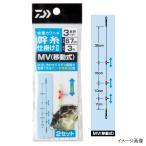 ダイワ(Daiwa) 快適カワハギ 幹糸仕掛けII MV(移動式) 3本針 3号