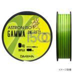 ダイワ(Daiwa) アストロン磯ガンマ 1500 160m 2.25号 グリーンマーキング