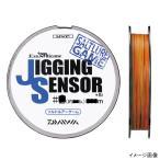 ダイワ UVF ジギングセンサー+Si 300m 2.5号 ブルー/イエロー/ピンク/グリーン/オレンジ