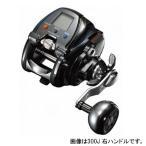 ダイワ(Daiwa) シーボーグ 300J 右ハンドル