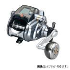 ダイワ(Daiwa) レオブリッツ 400