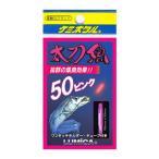 ルミカ(LUMICA) ケミホタル 太刀魚・いか50 ピンク