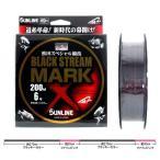 サンライン 松田スペシャル競技 ブラックストリームマークX 200m 6号 ブラッキー/ファインピンク