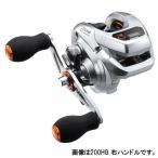 シマノ(SHIMANO) バルケッタCI4+ 200HG 右ハンドル