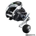シマノ(SHIMANO) フォースマスター 800