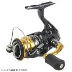 シマノ(SHIMANO) ナスキー C2000HGS