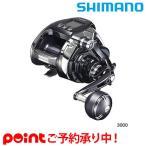 【4月入荷予定/予約受付中】シマノ ビーストマスター MD 3000※他商品同梱不可。入荷次第、順次発送