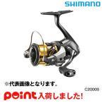 【3月入荷予定/予約受付中】シマノ 20ツインパワー2500SHG※他商品同梱不可。入荷次第、順次発送