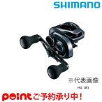 【3月入荷予定/予約受付中】シマノ 20エクスセンスDC SSHG R※他商品同梱不可。入荷次第、順次発送
