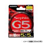 シマノ(SHIMANO) セフィア G5 PE PL−E55N 150m 0.8号