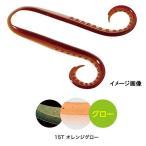 シマノ(SHIMANO) 炎月 集魚ネクタイ イカタコカーリー EW-004N 15T(オレンジグロー)