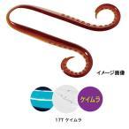シマノ(SHIMANO) 炎月 集魚ネクタイ イカタコカーリー EW-004N 17T(ケイムラ)