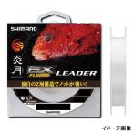 シマノ(SHIMANO) 炎月 真鯛リーダー EX フロロ CL-G26P 30m 4.0号 クリア