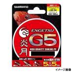 シマノ(SHIMANO) 炎月 G5 PE PL−G65P 200m 0.8号 レッド/イエロー/ライトブルー/ピンク/ライム