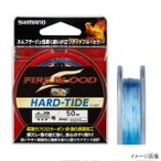 シマノ(SHIMANO) ファイアブラッド EXフロロ HARD-TIDE CL-I32P 50m 1.2号 タイドブルー