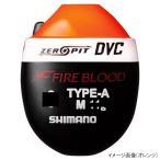 シマノ ファイアブラッド ゼロピット DVC TYPE-A FL-111P M 00 オレンジ【ゆうパケット】