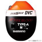 シマノ ファイアブラッド ゼロピット DVC TYPE-A FL-111P M 0 オレンジ【ゆうパケット】[10reb11]