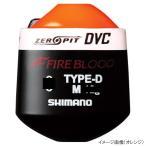シマノ ファイアブラッド ゼロピット DVC TYPE-D FL-11BP M 0 オレンジ