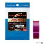 シマノ(SHIMANO) ファイアブラッド ハイパーリペルα ナイロン ZEROフロート NL-I51P 150m 2.0号 ピンク