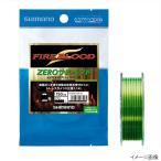 シマノ(SHIMANO) ファイアブラッド ハイパーリペルα ナイロン ZEROサスペンド NL-I52P 150m 2.0号 イエローグリーン