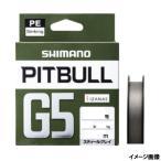 シマノ ピットブル G5 100m 0.6号 スティールグレイ [LD-M41U]【ゆうパケット】