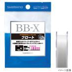 シマノ(SHIMANO) BB-X ハイパーリペルα ナイロン フロート NL-I61Q 200m 10号 ホワイト