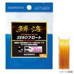 シマノ(SHIMANO) 鱗海 ハイパーリペルα ナイロン ZEROフロート NL-R53Q 150m 1.5号 オレンジ