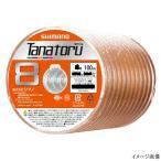 シマノ タナトル8 PLF98R 100m 4号(連結)