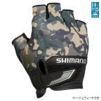 シマノ 3D・アドバンスグローブ5 GL-022S L ベージュウィードカモ【ゆうパケット】