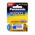 パナソニック(Panasonic) カメラ用リチウム電池 CR123A