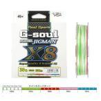 よつあみ(YGK YOZ-AMI) G-soul スーパージグマン X8 300m 30lb