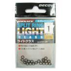 カツイチ スプリットリング(SPLIT RING) ライトクラス 1