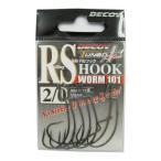 カツイチ RSフック ワーム101(RS HOOK WORM101) 2/0【ゆうパケット】