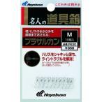 ハヤブサ P630 M  プラサルカン 透明【ゆうパケット】