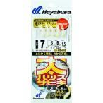 ハヤブサ(HAYABUSA) HS416 6ー5号 太ハリスサビキ 蓄光スキン フラッシュ