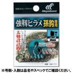 ハヤブサ B91771 L号 小袋バラ鈎 強靱ヒラメ(孫鈎専用)上黒【ゆうパケット】