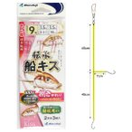 まるふじ 伝承船キス 競技用 E-311 針9号-ハリス1.5号