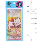 タカミヤ 大漁シンプルサビキ 3枚組 針4号−ハリス0.8号 ピンク【ゆうパケット】