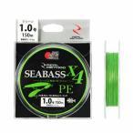 タカミヤ REALMETHOD SEABASS PE X4 150m 1.0号 グリーン