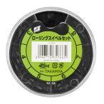 タカミヤ(TAKAMIYA) H.B concept ローリングスイベルセット
