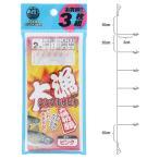 タカミヤ 大漁シンプルサビキ 3枚組 針2号−ハリス0.6号 ピンク【ゆうパケット】