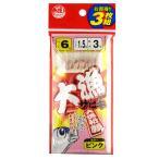 タカミヤ 大漁サビキ JI−103 針6号−ハリス1.5号 ピンク【ゆうパケット】
