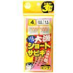 タカミヤ 大漁ショートサビキ JI−105 針4号−ハリス0.8号 ピンク