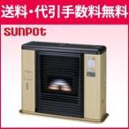 ☆*サンポット*UFH-703RX M FF式石油暖房機器 床暖房機能内蔵 木造18畳/コンクリート29畳【UFH-703RX Lの後継品】【送料・代引無料】