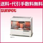 ☆*サンポット*FFR-7010RF O FF式暖房機 カベック  [木造18畳/コンクリート29畳]【送料・代引無料】