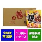 札幌 ラーメン ブタキング 味噌 ラーメン 乾麺・袋麺 みそ ラーメン 名店 豚キング (ラーメンスープ 付)10袋 1箱(1ケース) 価格1880円 サッポロ ラーメン